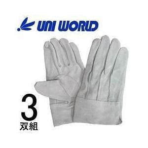 ユニワールド 皮製手袋 バリュースタイル 牛床革手 背縫い 3双組 V10-L|kanamono1