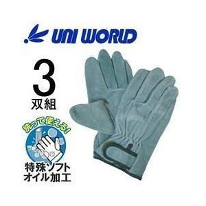 ユニワールド 皮製手袋 バリュースタイル オイル牛床革手 マジック 3双組 V70-L|kanamono1