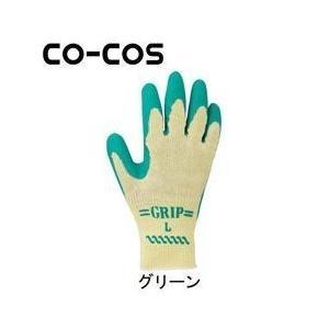 CO-COS(コーコス) 手袋 グリップソフト 310|kanamono1