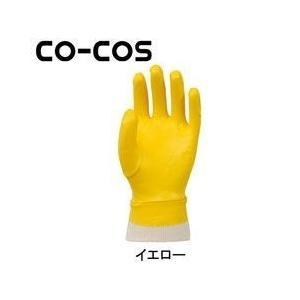 エステー 手袋 産業用手袋 ジャージ 620|kanamono1