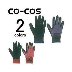 CO-COS(コーコス)/手袋/ライトグリップ 341|kanamono1