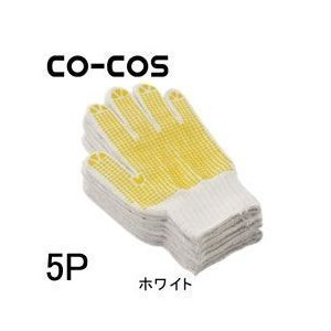 CO-COS(コーコス)/手袋/滑り止め 厚手 5P Z-30|kanamono1