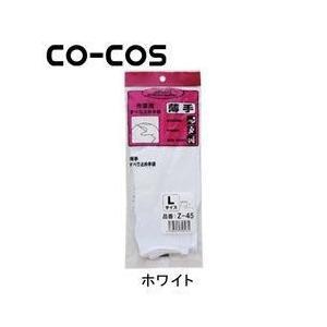 CO-COS(コーコス) 手袋 滑り止め 薄手 1P Z-45|kanamono1