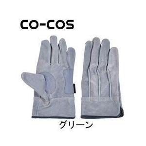CO-COS(コーコス) 手袋 オイル外縫いアテ付き 1P CV-121|kanamono1