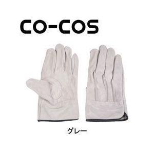 CO-COS(コーコス) 手袋 床外縫い特選 CW-211|kanamono1