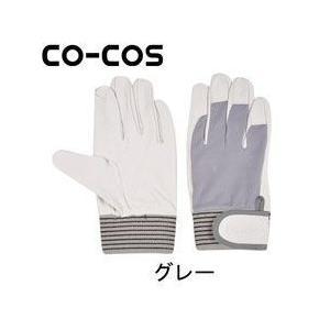 CO-COS(コーコス) 手袋 ブタクレスト吸汗マジック PK-270|kanamono1