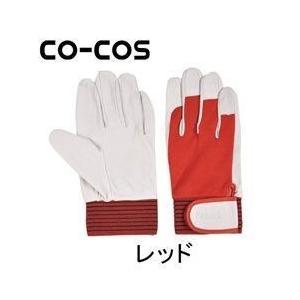 CO-COS(コーコス) 手袋 ブタクレスト吸汗マジック PK-271|kanamono1