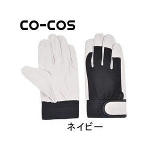 CO-COS(コーコス) 手袋 ブタクレスト吸汗マジック PK-272|kanamono1