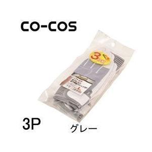 CO-COS(コーコス) 手袋 ブタ吸汗 PK-275|kanamono1