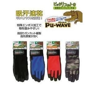 おたふく 手袋 PU-WAVE|kanamono1