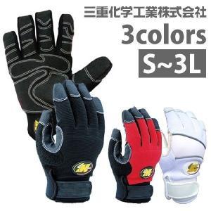 ミエローブ 防水防寒手袋 軽作業用防水防寒手袋|kanamono1