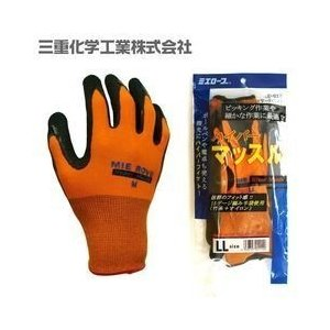 ミエローブ 手袋 ハイパーマッスル 作業用ゴム特殊コーティング加工手袋|kanamono1