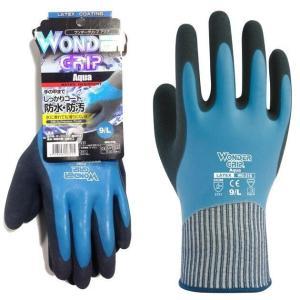 ユニワールド ゴム手袋 ワンダーグリップアクア WG-318 Aqua|kanamono1