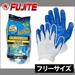 富士手袋工業 手袋 ゴムテック 5P 522|kanamono1