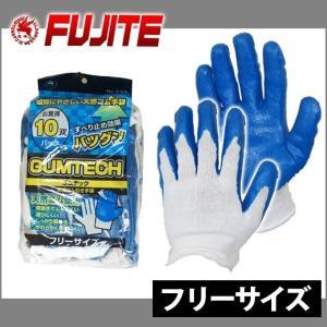 富士手袋工業 手袋 ゴムテック 10P 533|kanamono1