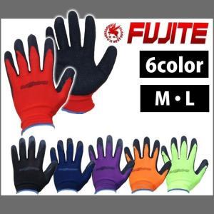 富士手袋工業 手袋 スーパーフィットマン 1P 9670|kanamono1