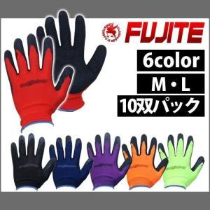 富士手袋工業 手袋 スーパーフィットマン 10P 9677|kanamono1
