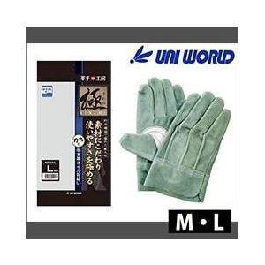 ユニワールド 皮製手袋 極(きわみ) 牛本革 オイル背縫い 吟当付 KS411|kanamono1