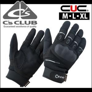中国産業 手袋 リフレクションプロテクトグローブ 0400|kanamono1