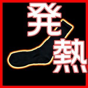 防寒インナー inner010 おたふく BTサーモフットパイル 靴下 先丸2P ヒートテック インナー 防寒 発熱 メンズ 黒 ブラック コンプレッション 秋冬物 ヒート|kanamono1
