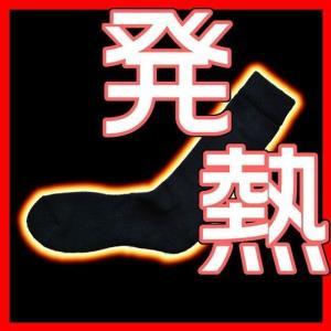 防寒インナー inner012 おたふく BTサーモソックス 靴下 オールパイル 先丸 2P ヒートテック インナー 防寒 発熱 メンズ 黒 ブラック コンプレッション|kanamono1