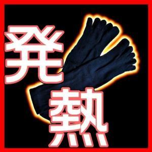防寒インナー| inner08 おたふく BTサーモソックス 靴下 5本指 カカトなし 2P | ヒートテック インナー 防寒 発熱 メンズ 黒 ブラック コンプレッション 秋冬物|kanamono1