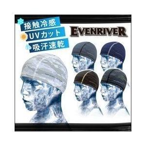 EVENRIVER イーブンリバー 春夏インナー アイスコンプレッションエアーキャップ GTA-01|kanamono1