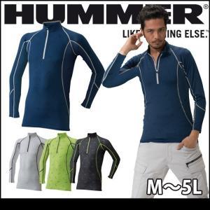 HUMMER ハマー 春夏インナー クールコンプレッション 長袖ジップアップ 9040-15 kanamono1