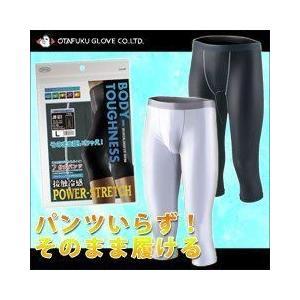 おたふく 夏対策商品 冷感 BT冷感 パワテコ 7分丈パンツ JW-631|kanamono1