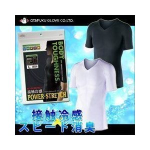 おたふく 夏対策商品 冷感 BT冷感 パワーストレッチ半袖Vネックシャツ JW-622|kanamono1