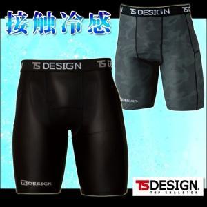 TSDESIGN(藤和) 夏対策商品 冷感 無重力ハイテコ 841251|kanamono1
