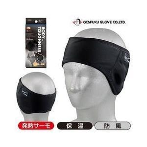 防寒インナー 発熱 防風 イヤーウォーマー ヒートテック インナー 防寒 メンズ コンプレッションウェア おたふく|kanamono1