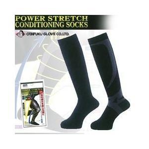 おたふく 靴下 パワーストレッチコンプレッションソックス JW-840 JW-841|kanamono1