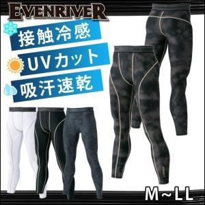 EVENRIVER(イーブンリバー) 夏対策商品 アイスコンプレッションレギンス GT-03|kanamono1