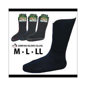 おたふく/防寒インナー/インナーソックス ロング 厚地タイプ HA-418|kanamono1