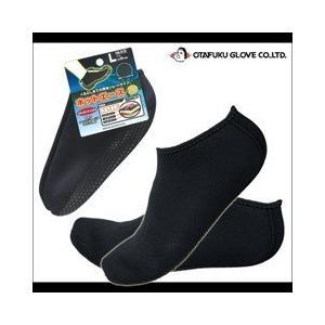 おたふく 防寒インナー インナーソックス ショート 厚地タイプ HA-415|kanamono1