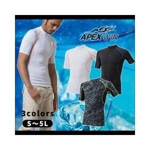 アタックベース 春夏インナー コンプレッション半袖クルーネックシャツ 664-15|kanamono1