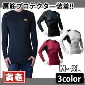 寅壱/春夏インナー/プロテクトローネックシャツ 7991-633|kanamono1