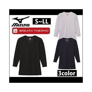 ミズノ|防寒インナー|ブレスサーモエブリプラス Vネック長袖シャツ C2JA6641