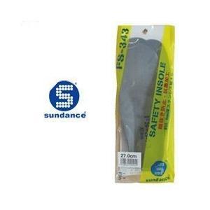 インソールメンズ レディース 踏抜き防止インソール FS-343 sundance(サンダンス)|kanamono1