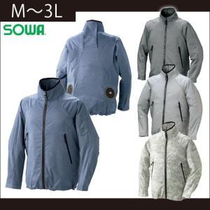 M〜3L SOWA 桑和 春夏作業服 空調服 サイクロンエアー 長袖ブルゾン 7059-00|kanamono1