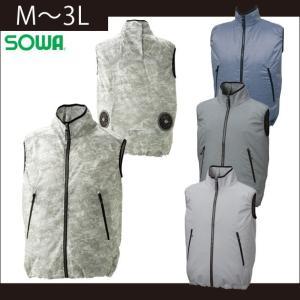 M〜3L SOWA 桑和 春夏作業服 空調服 サイクロンエアー ベスト 7059-06|kanamono1