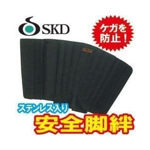 荘快堂 地下足袋 安全脚絆 K-50|kanamono1