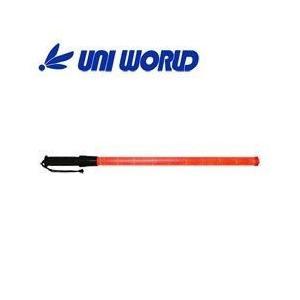 ユニワールド 誘導等 フラッシュ誘導灯 ミディアム 750mm 7991|kanamono1