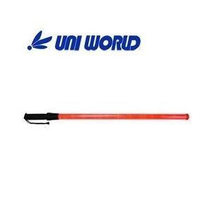 ユニワールド 誘導等 フラッシュ誘導灯 ロング 900mm 7992|kanamono1