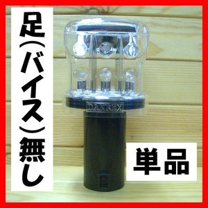 LEDソーラー安全保安点滅灯 ダンレックス ソーラーキングミニ DSK-30D バイス無し(頭のみ) 太陽光充電|kanamono1