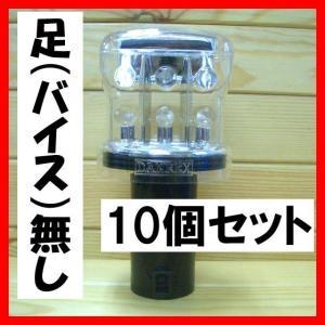 10個セット LEDソーラー安全保安点滅灯 ダンレックス ソーラーキングミニ DSK-30D バイス無し(頭のみ) 太陽光充電|kanamono1