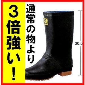 福山ゴム 長靴 寅さんブーツ #1|kanamono1