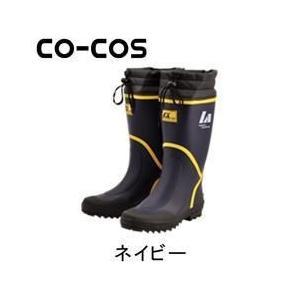 長靴 レディース レインブーツ レインシューズ 防水 雨靴 梅雨対策 CO-COS(コーコス) カラーブーツ YA-930|kanamono1