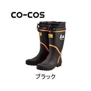 長靴 レディース レインブーツ レインシューズ 防水 雨靴 梅雨対策 CO-COS(コーコス) カラーブーツ YA-931|kanamono1
